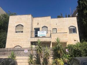 Leib Yafe Street, Arnona photo