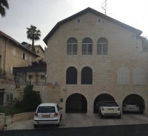 Revadim Street, Arnona photo